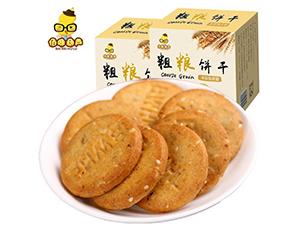 芜湖喜源味食品有限公司