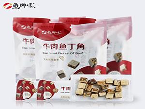 福清弘晟食品有限公司