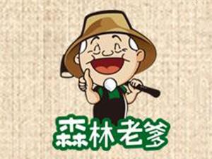森林老爹(深圳)食品有限公司
