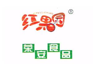 青州市荣安食品有限公司企业LOGO