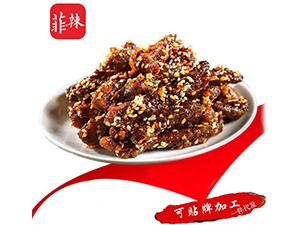 四川菲辣食品科技有限公司