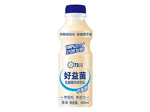 山东惠氏食品有限公司