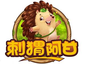 郑州刺猬阿甘电子商务有限公司