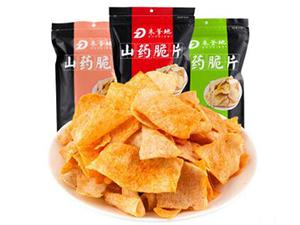 襄阳朱爹地食品有限公司