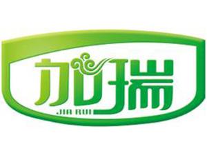 芜湖加瑞食品有限公司