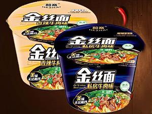 河南永昶农业科技有限公司