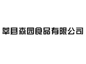 森�@食用菌食品有限公司