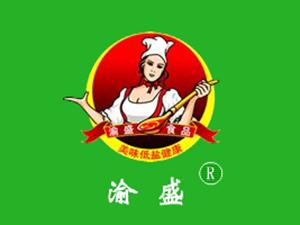重庆市剑盛食品有限公司