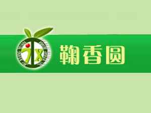 徐州鞠香�A食品有限公司