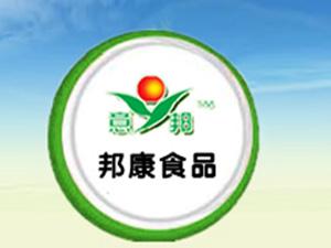 徐州邦康食品有限公司
