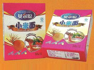 山�|大昌食品有限公司