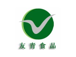 武夷山友青食品有限公司