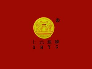 城固�h上元�^�t豆腐�S