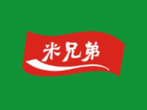 湖北广天食品有限责任公司
