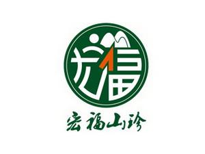 黑龙江省宏福山特产品有限责任公司