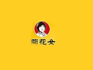 葫芦岛市菊花女食品加工有限公司