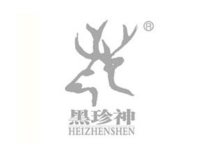 哈尔滨市黑珍神大森林特产开发有限责任公司