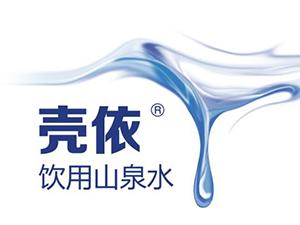 卫康集团颐康水业有限公司企业LOGO
