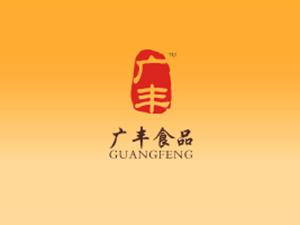 郑州广丰食品有限公司