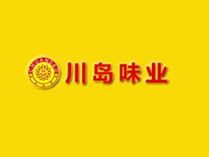 濮阳市川岛酿造有限公司