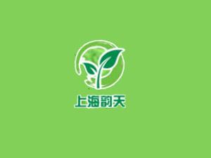 上海韵天生鲜食品有限公司