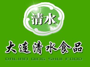 大�B清水食品有限公司