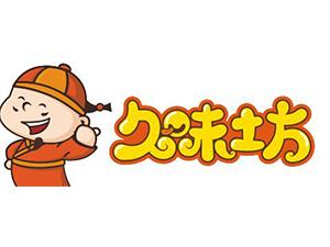 湖南久味坊食品有限公司