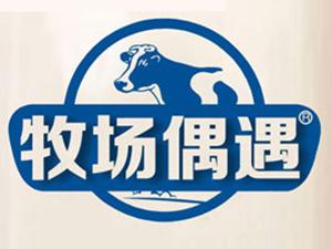 安徽绿尚食品有限公司企业LOGO