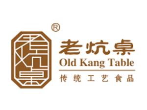 辽宁三合盛农业科技开发有限公司