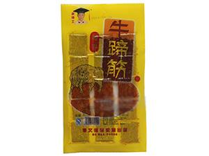 柘城县博文食品有限公司
