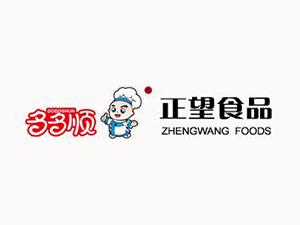 河南正望食品有限公司