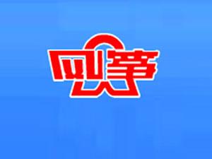 潍坊风筝面粉有限责任公司