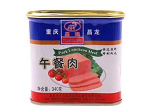 重庆市永川区昌龙食品罐头有限公司