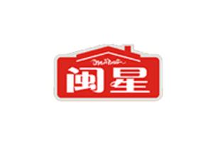 晋江市旭升食品有限公司