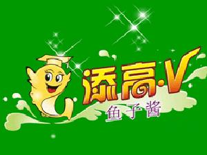 武汉南水鱼跃食品有限公司