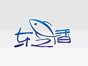 饶平东之香食品有限公司