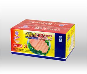 漳州市港昌工贸有限公司