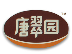 砀山县浩明电子商务有限公司