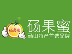 砀山县黄土地水果种植专业合作社
