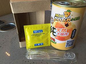 南京小果娘水果有限公司