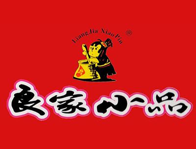 永丰县绿源食品有限公司