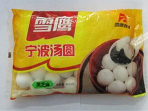 郑州市家合速冻食品有限公司