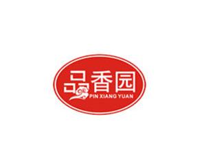 贵港市品香园食品有限公司