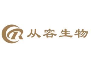 青�u�娜萆�物有限公司