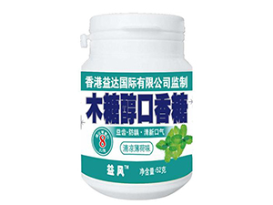 香港意�_木糖醇口香糖有限公司