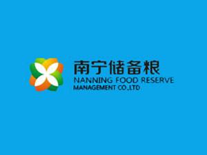 南宁市储备粮管理有限责任公司