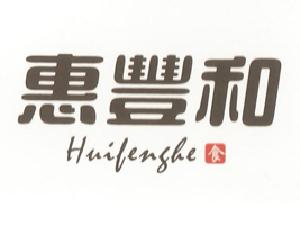 湖南省�Z油食品�M出口集�F有限公司