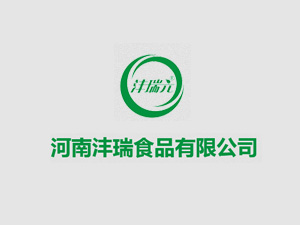 河南沣瑞食品有限公司