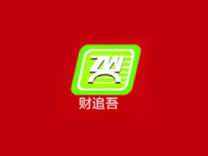 上海财追吾食品销售有限公司