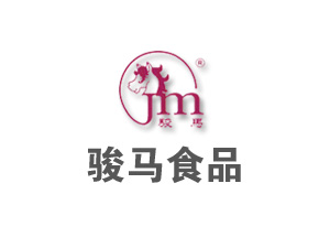 温岭市骏马食品有限公司